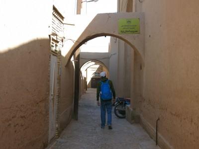 yazd iran backpacking