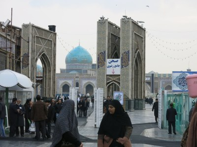Imam Reza Shrine in Mashhad, Iran