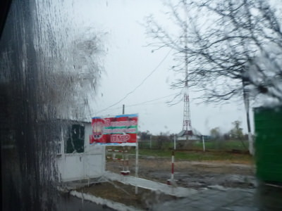 Arrival at the border and entry point into Transnistria.
