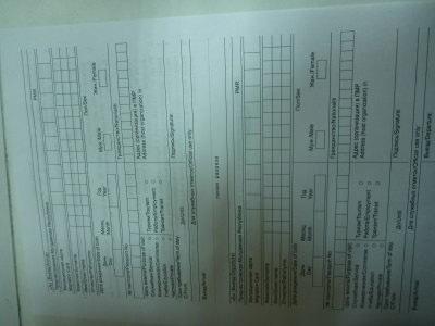 Transnistria Immigration Form