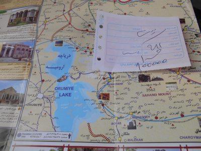Our map - planning Lake Orumiyeh.