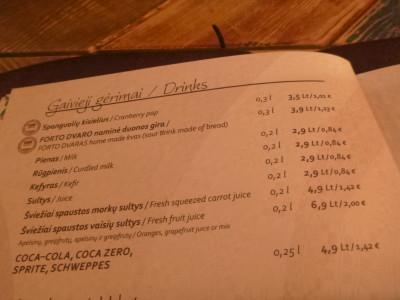 Gira on the drinks menu