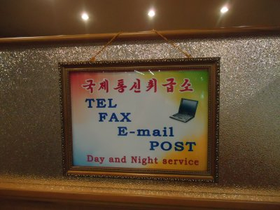 Telephone, fax, e-mail and posting facilities at the Yanggakdo Hotel