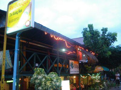 Backpacking in Laos: Staying at Vang Vieng Guesthouse, Vang Vieng