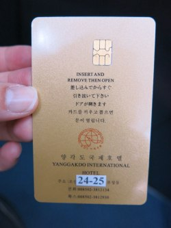 Our room key card (2425) at the Yanggakdo Hotel in Pyongy.