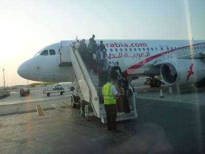 How to get a Bahrain Visa on Arrival at Muharraq Island International Airport