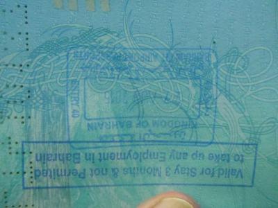 My Bahrain entry stamp