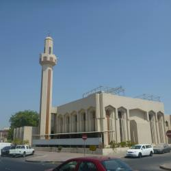 Backpacking in Bahrain: Top Sights in Manama
