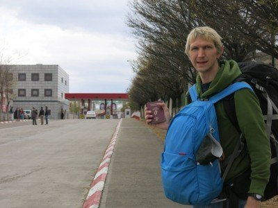 Crossing the Turkey to Iran border