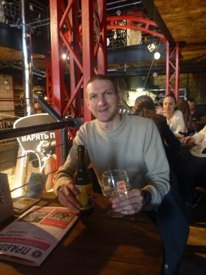 Drinking in Pravda, Beer Theatre