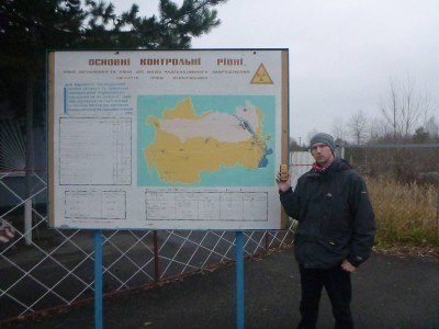 Backpacking in Ukraine: Chernobyl Exclusion Zone Tour Part 2 - Arrival at the CEZ at Dityatki Checkpoint