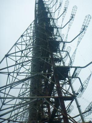 Duga radar system