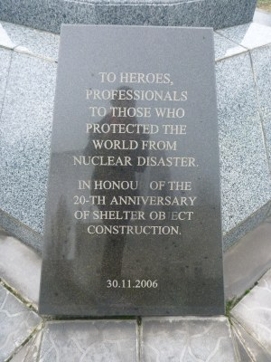 The memorial which also appears in English (as well as Russian and Ukrainian)