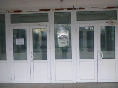 Front entrance to Restaurant Chernobyl
