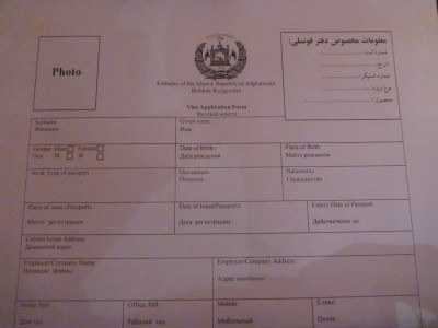 Filling in the Application Form for the Afghanistan Visa