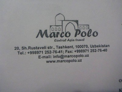 Details of my letter of invitation