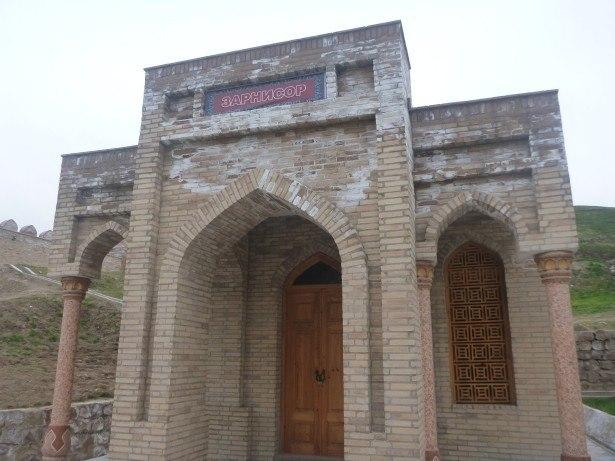 Top sights at Hisor Fort