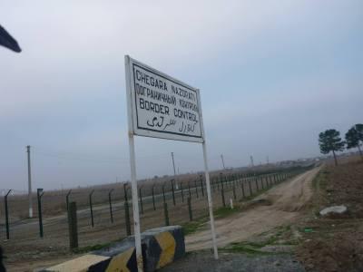 Border exit point from Uzbekistan