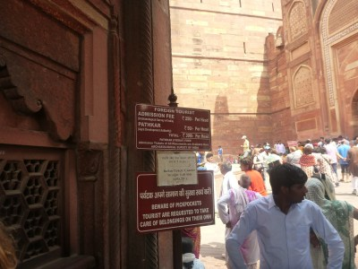 Entrance to Agra fort