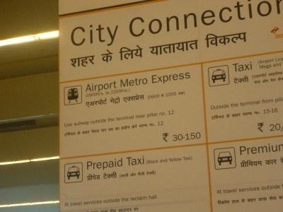 Take the airport metro express
