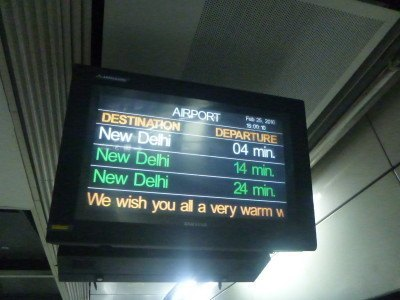 The New Delhi Airport Express