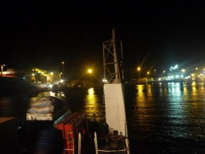 Ferry from Barra to Banjul