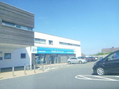Oasis Dentist, Bangor