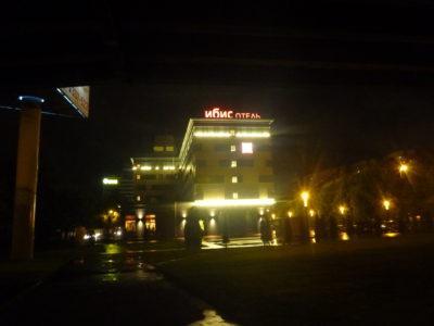 Nightfall at the Ibis Hotel, Kaliningrad Center