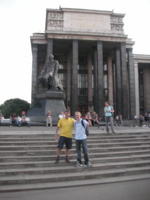 Backpacking in Moscow, 2007