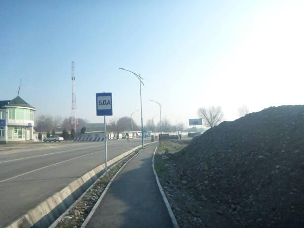 Leaving Tajikistan