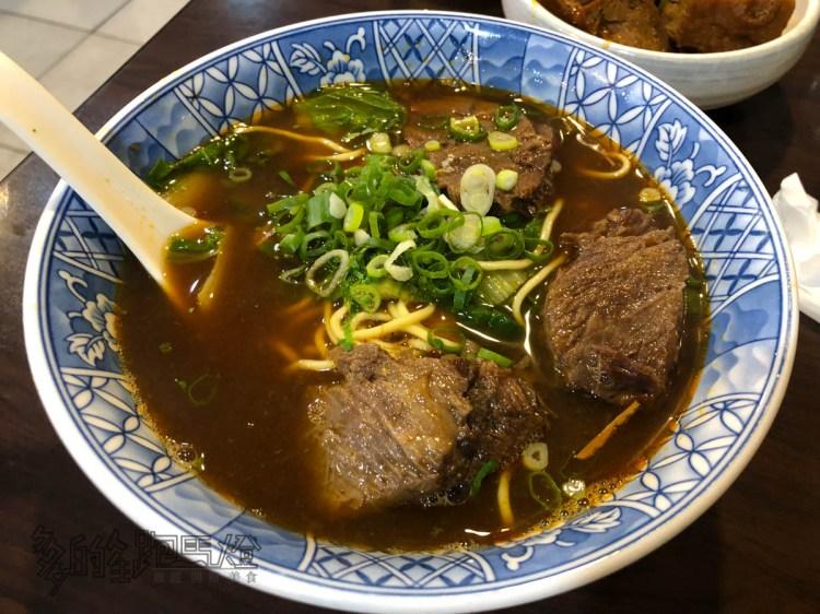 台北   牛肉麵・雞湯 深夜宵夜好選擇,牛肉大塊又軟嫩,市民大道宵夜必吃
