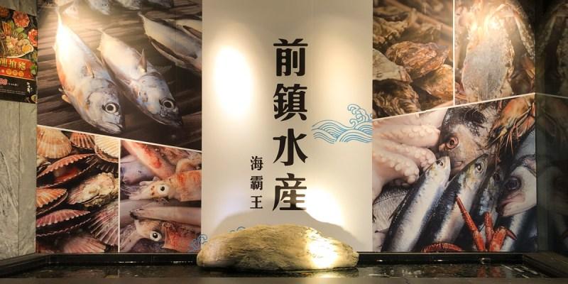 台北 | 前鎮水產 西門町超市火鍋,60元自助吧滷肉飯吃到飽,300種食材任你挑選