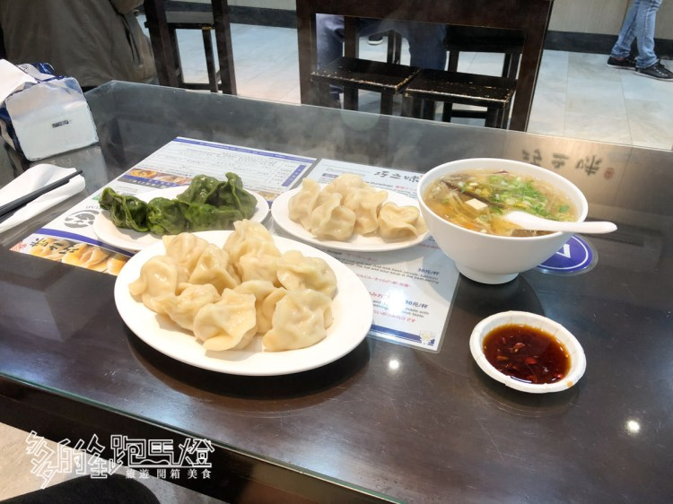 台北   巧之味手工水餃 台北必吃水餃,八元吃到干貝水餃