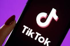 TikTok App - O que é Como funciona Baixar Android e iPhone
