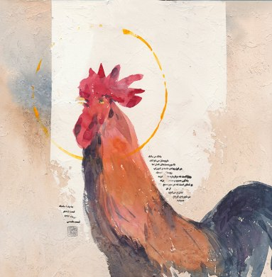 Doodlewash and watercolor by Ahmad Moghaddasi of rooster with writing