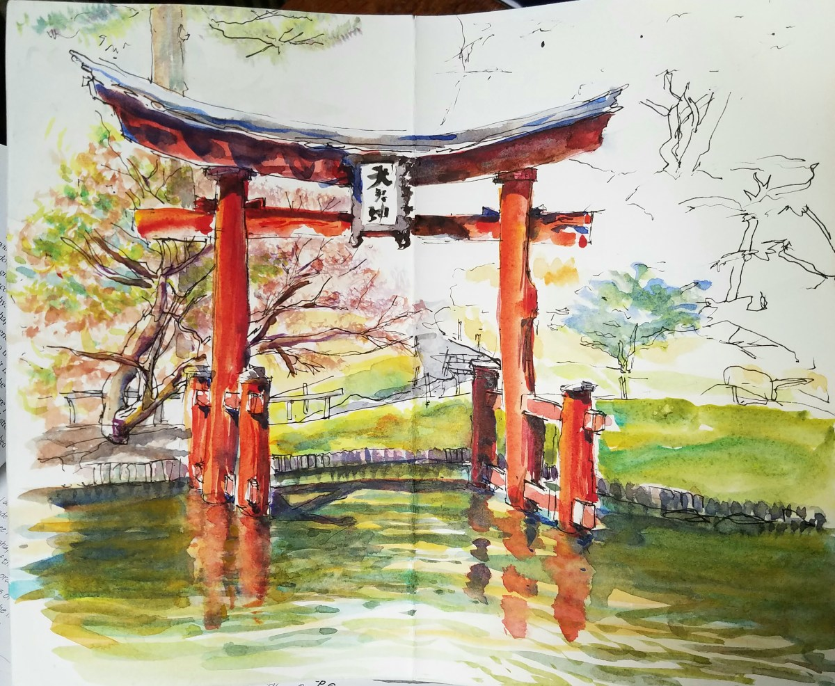Doodlewash by Urban Sketcher Suzala of Japanese Gate
