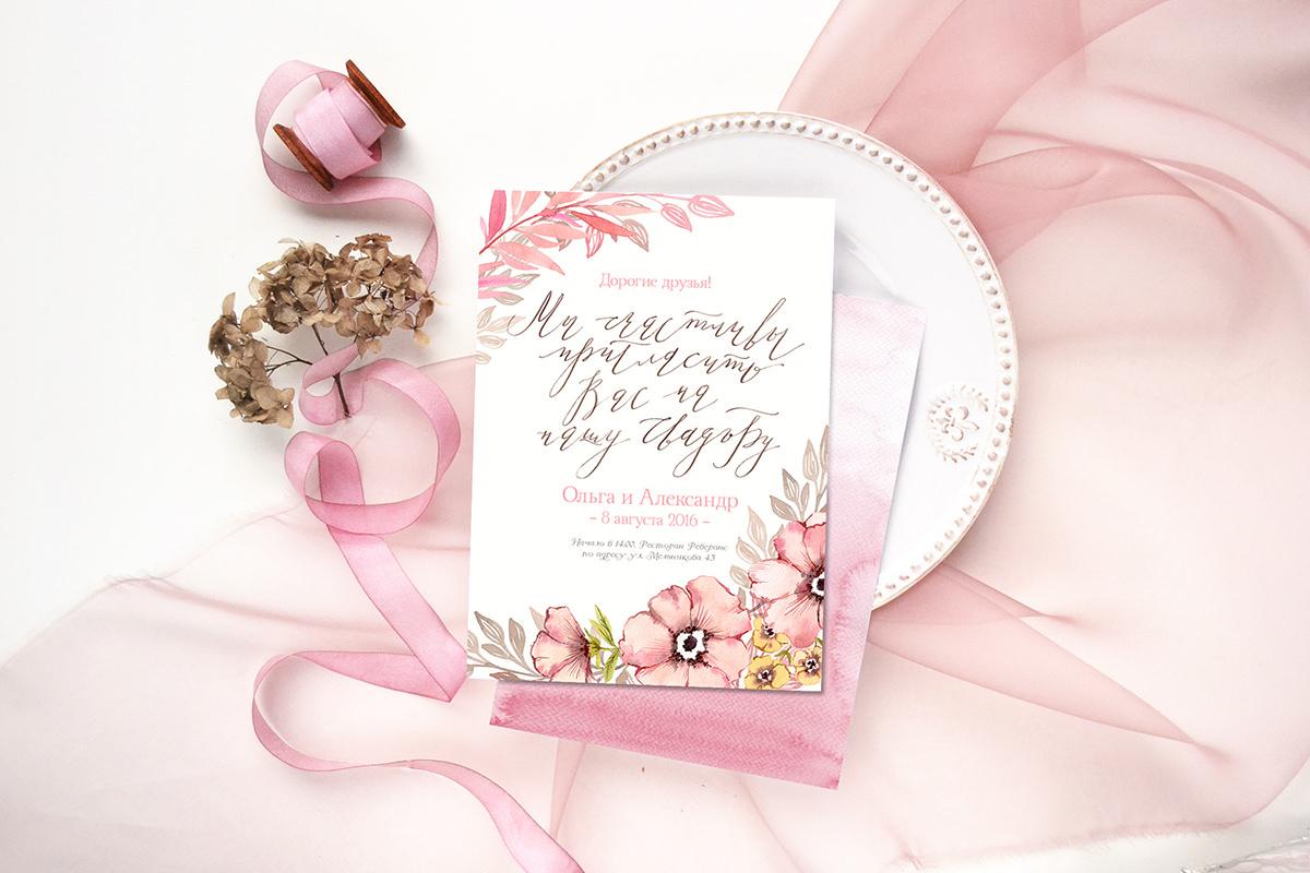 #WorldWatercolorGroup - Watercolor by Kateryna Savchenko - wedding invitation - #doodlewash