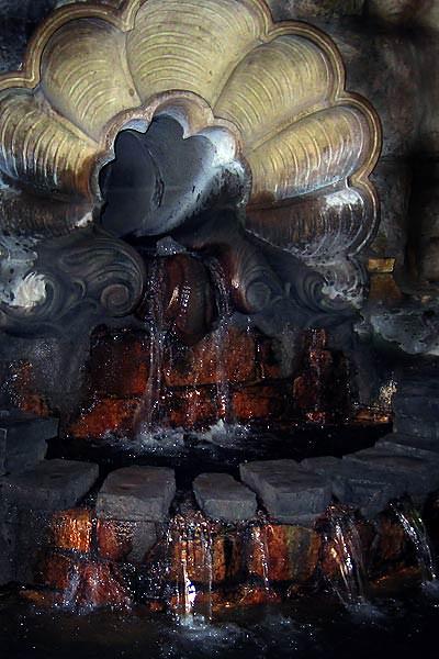 Freaky Fountain