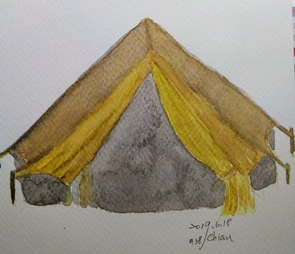Camping For day 17 prompt IMG_20190618_214953