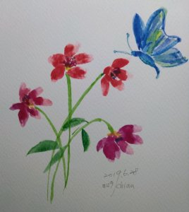 Wildflowers Day 28 prompt IMG_20190629_103324