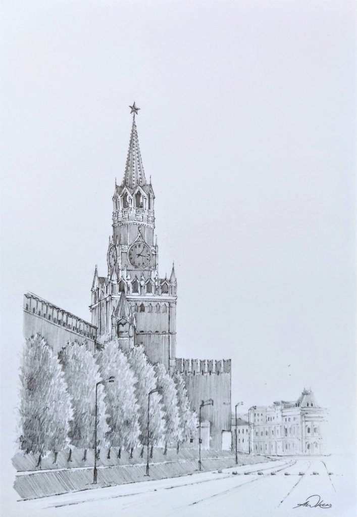 """ Spasskaya Tower "", Moscow, Russia Andrew Lucas Pencil sketch, 29 x 21 cm, I hope you e"