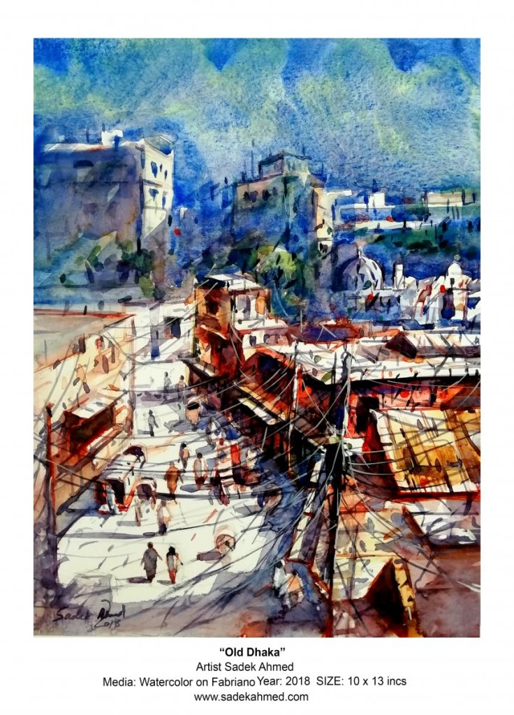 Watercolor Painting of Artist Sadek Ahmed 8388232_tagless239_tagless255123236_tagless30716