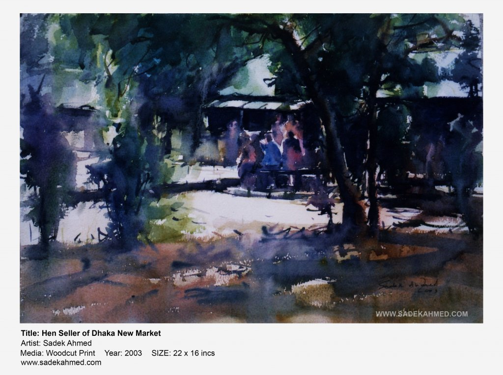 Watercolor Painting of Artist Sadek Ahmed 70419420421425_tagless