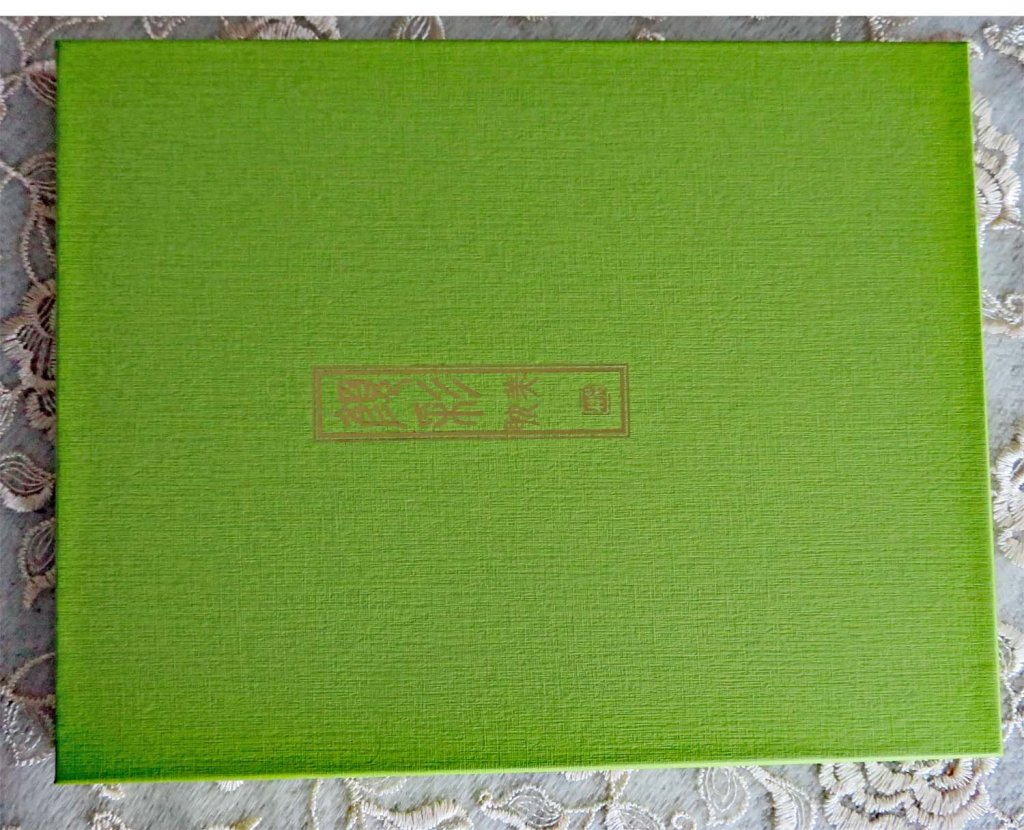 Grasai Tambi Watercolor Box