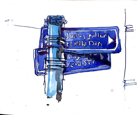 #WorldWatercolorGroup - Watercolor Sketch by Reham Moniem Ali in Egypt of street signs - #doodlewash #urbansketchers #usk