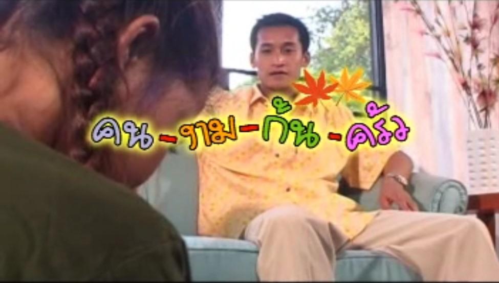 หนังโป๊ไทย 20+ เรื่อง คน งาม ก้น ครัว สาวใช้เย็ดกับเจ้านายสุดหื่น ตอนคุณนายไม่อยู่