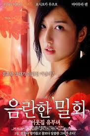 หนังโป๊เกาหลี 18+  Meeting In Secret 2013 ไอ้แว่นจอมเงี่ยน แอบเป็นชู้กับสาวสวยข้างห้อง  20+