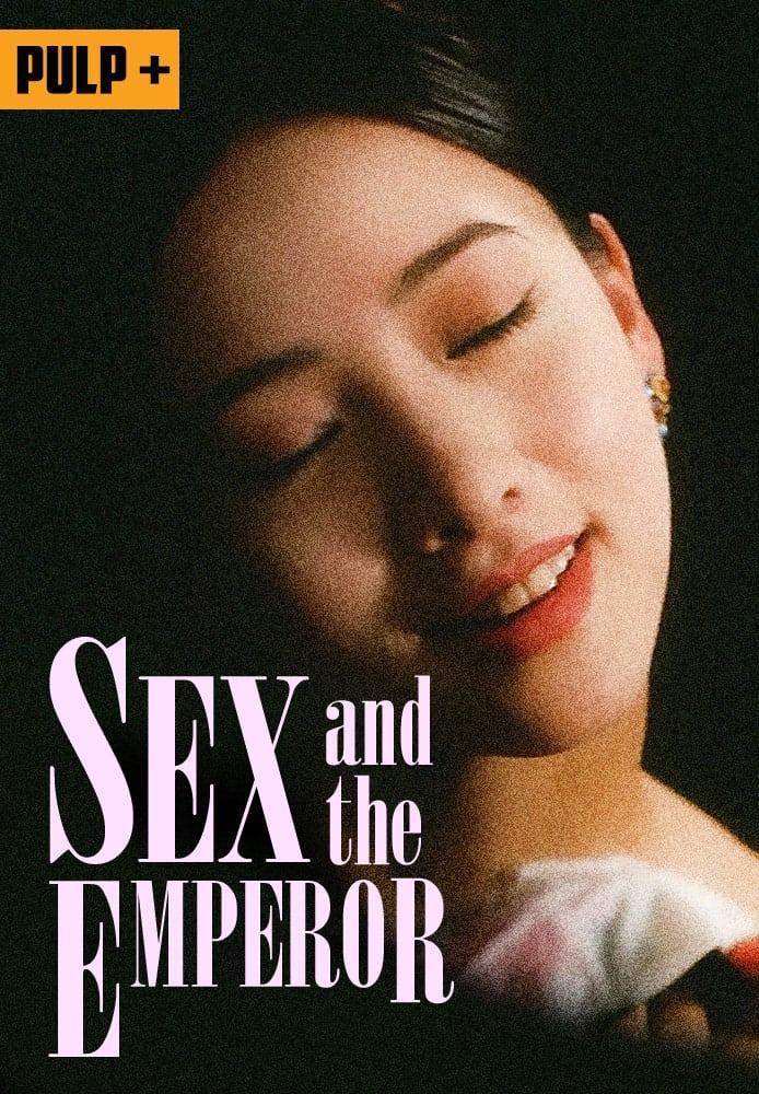 AV-SUBTHAI หนังโป๊ญี่ปุ่น ซับไทย เรื่อง Sex And The Emperor (1994)