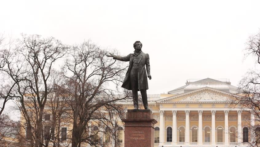 Pushkin Museum and Memorial Apartment - Statue