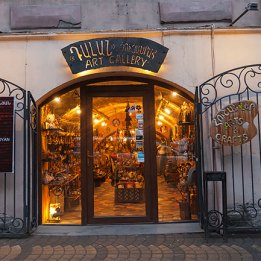Dalan Art Gallery & Cafe